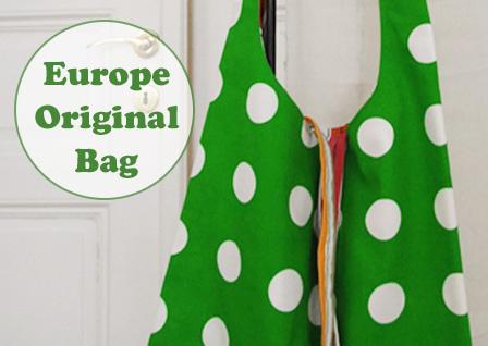 ヨーロッパ製オリジナルバッグ
