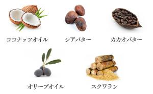 5種類の「天然の植物オイル」